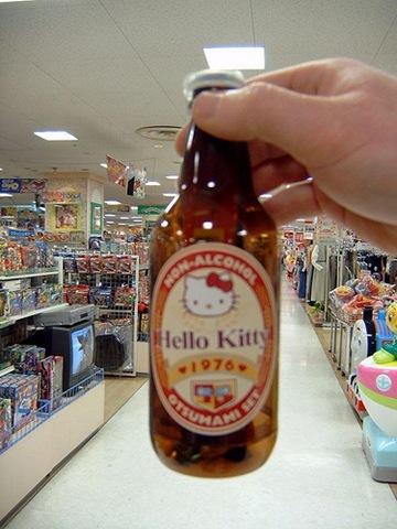 Hello Kitty - Otras bebidas 01