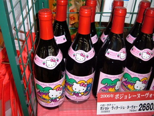 Hello Kitty - Vino 02