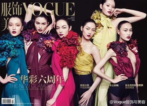 Vogue-Portada-China-Setiembre-2011