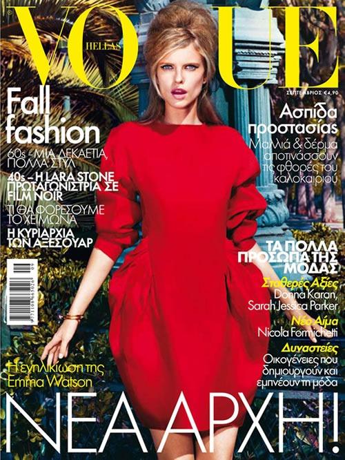 Vogue-Portada-Grecia-Setiembre-2011-Sophie-Holmes