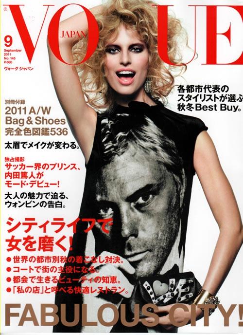 Vogue-Portada-Japon-Setiembre-2011-Karolina-Kurkova