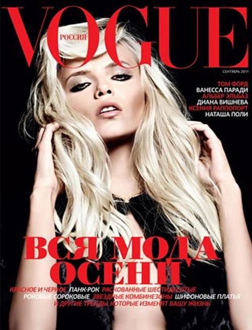 Vogue-Portada-Rusia-Setiembre-2011-Natasha-Poly