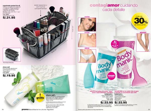 cyzone-catalogo-campania-05-2012-12