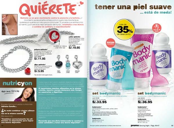 cyzone-catalogo-campania-07-2012-21