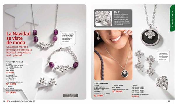 esika-catalogo-campania-17-2012-12